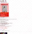 ヤフオクハイパーマニュアル 2009年度版 (ヤフオクサクセス大全 Vol.3.1)