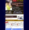 【復縁マニュアル】男性限定!寄りを戻す復活愛!元カノと復縁する方法