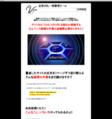 広告URL一括管理ツール【VIPER】