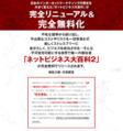 和佐大輔×木坂健宣_History(ネットビジネス大百科のバックエンド)