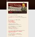 小谷川拳次 「7 Step Marketing」 (音声・PDF)