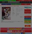 コープスパーティー BloodCovered 10 冊セット全巻
