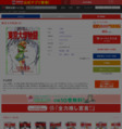 東京大学物語 6