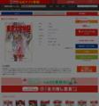 東京大学物語 9