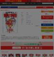東京大学物語 4