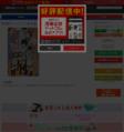 名探偵マーニー (1-11巻 全巻)