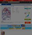 【ライトノベル】スカイ・ワールド (全11冊)