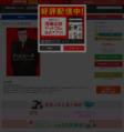 クロコーチ (1-14巻 最新刊)
