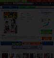 俺の空(1-9巻 全巻)