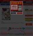 狂四郎2030 (1-20巻 全巻)