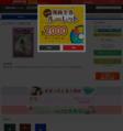 カムイ外伝 (1-20巻 全巻)