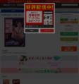 交通事故鑑定人 環倫一郎 (1-18巻 全巻)
