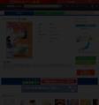 イマジン (1-11巻 全巻)