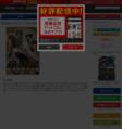 最遊記RELOAD (1-10巻 全巻)