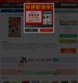 シャーマンキング (1-32巻 全巻)