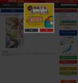 アラタカンガタリ〜革神語〜 (1-24巻 最新刊)