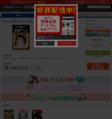 手塚治虫漫画全集 (全398冊)