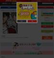 大東京トイボックス (1-10巻 全巻)