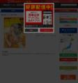 自殺島 (1-13巻 最新刊)