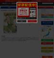 信長協奏曲 (1-11巻 最新刊)