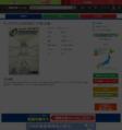クレイモアCLAYMORE (1-27巻 全巻)