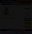 ツルモク独身寮 (1-11巻 全巻)
