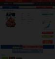 えの素 01-09(全巻)