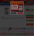 天然少女萬 (1-20巻 全巻)