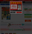ナニワ金融道 (1-19巻 全巻)
