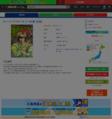 スーパードクターK (1-44巻 全巻)