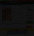 砂ぼうず (1-17巻 最新刊)
