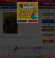 センゴク天正記 (1-15巻 全巻)