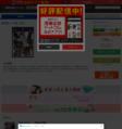 最遊記 (1-9巻 全巻)