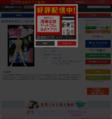 幽遊白書 [新書版] (1-19巻 全巻)