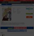 まりあほりっく (1-14巻 最新刊)