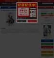 (藤崎竜)封神演義 (1-23巻 全巻)