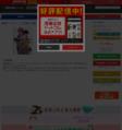 鉄腕バーディー (1-20巻 全巻)