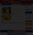 土竜の唄 (1-48巻 最新刊)