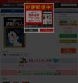 鉄腕アトム [手塚治虫漫画全集版] (1-18巻 別巻1.2 全巻)