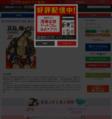 陣内流柔術流浪伝 真島、爆ぜる!! (1-17巻 最新刊)