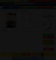 黄金のラフ〜草太のスタンス〜 (1-33巻 全巻)