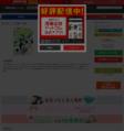 るくるく (1-10巻 全巻)