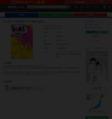 らんま1/2 [新装版] (1-38巻 全巻)