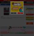 オメガトライブキングダム (1-11巻 全巻)