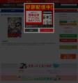 曉!!男塾-青年よ、大死を抱け- (1-25巻 全巻)