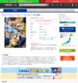 【ライトノベル】 ソードアート・オンライン (全16冊)