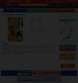 うえきの法則 (1-16巻 全巻)