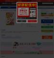 (CLAMP)カードキャプターさくら (1-12巻 全巻)