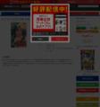 からくりサーカス (1-43巻 全巻)