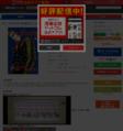 [高橋ヒロシ] クローズ 全26巻+外伝等